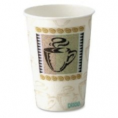 Dixie Perfect Touch Hot Cup, 10 oz Coffee Cup